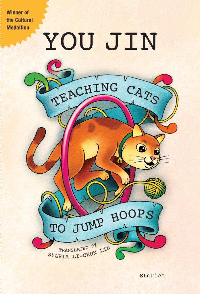 Teaching Cats to Jump Hoops:
