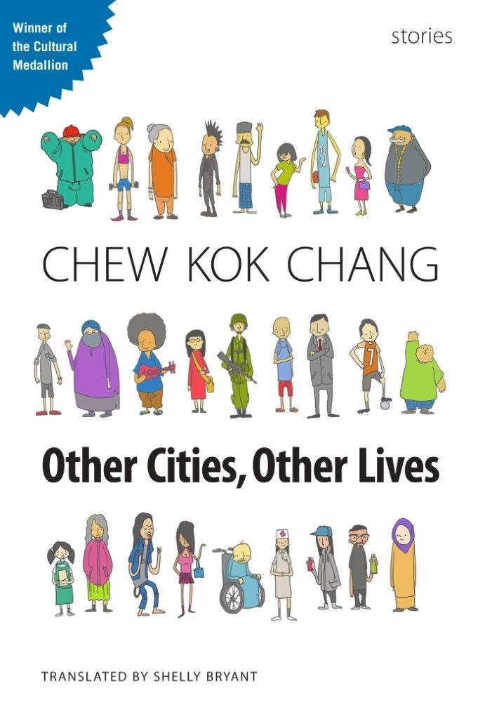 Other Cities, Other Lives