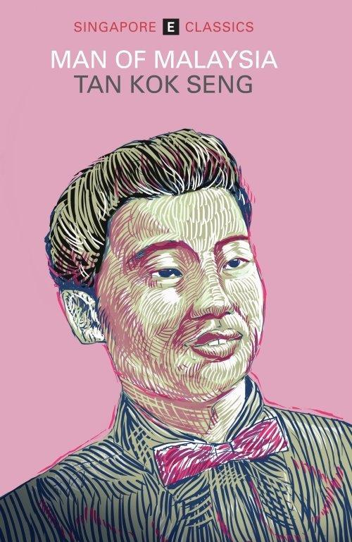 Man of Malaysia: