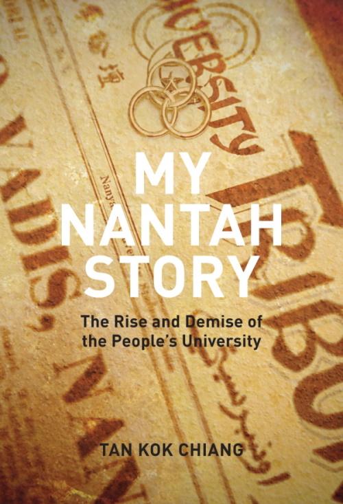My Nantah Story