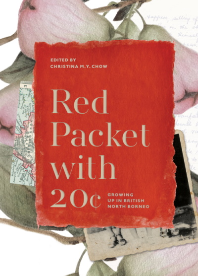 Red Packet with 20¢
