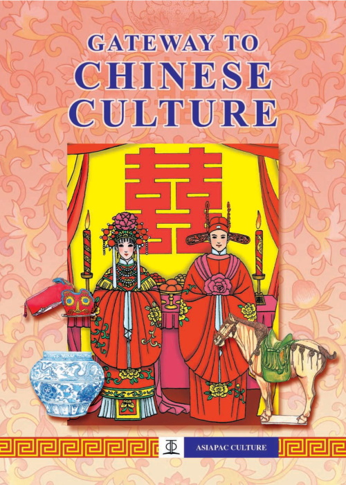 Gateway to Chinese Culture