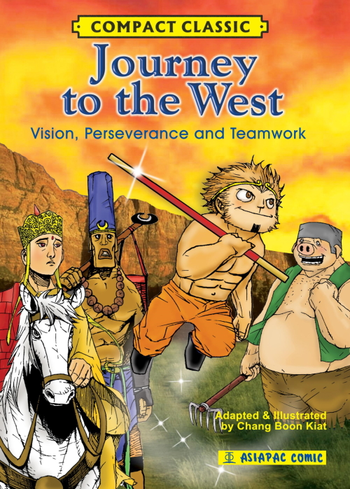 Journey to the West: Vision, Perseverance and Teamwork