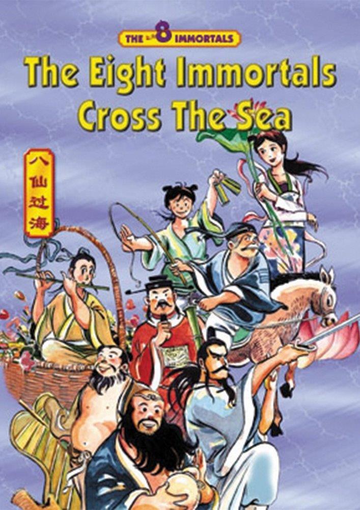The Eight Immortals Cross The Sea