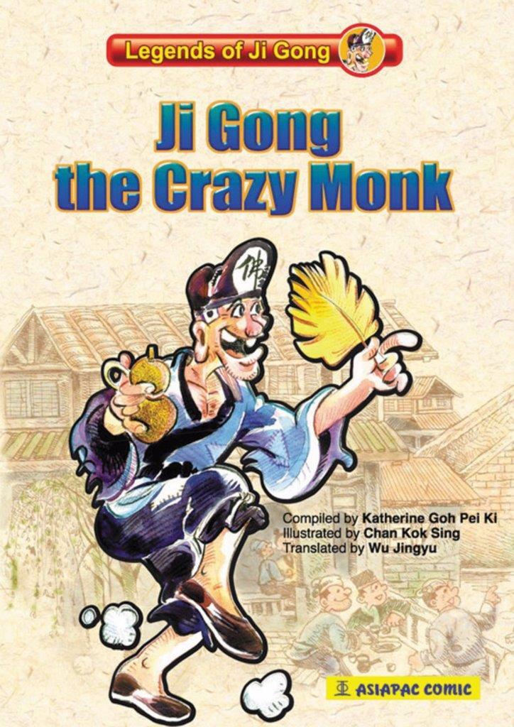 Ji Gong the Crazy Monk