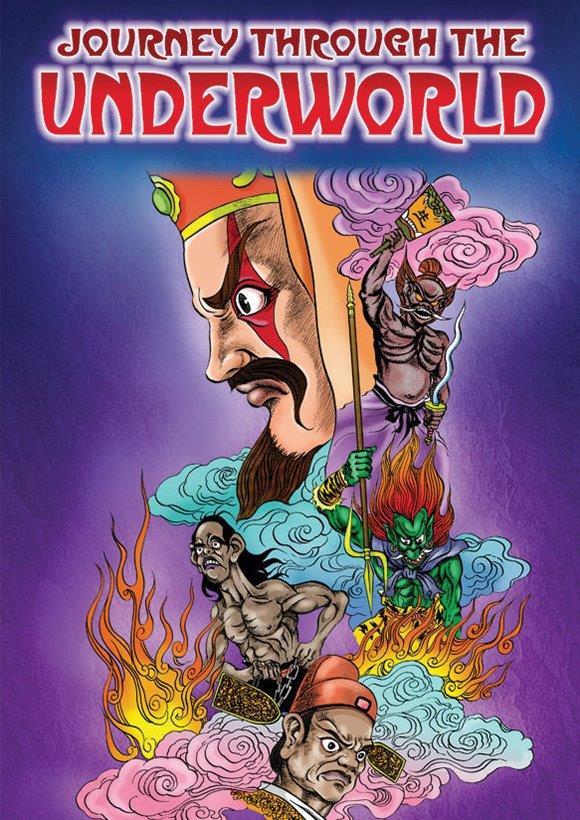 Journey Through the Underworld