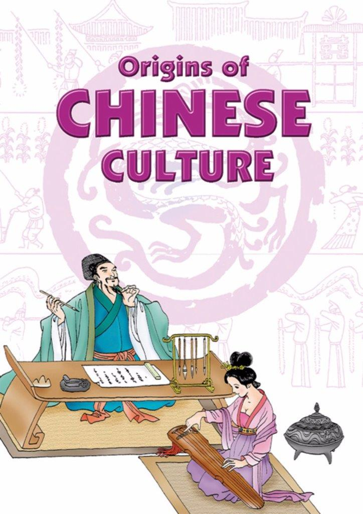 Origins of Chinese Culture