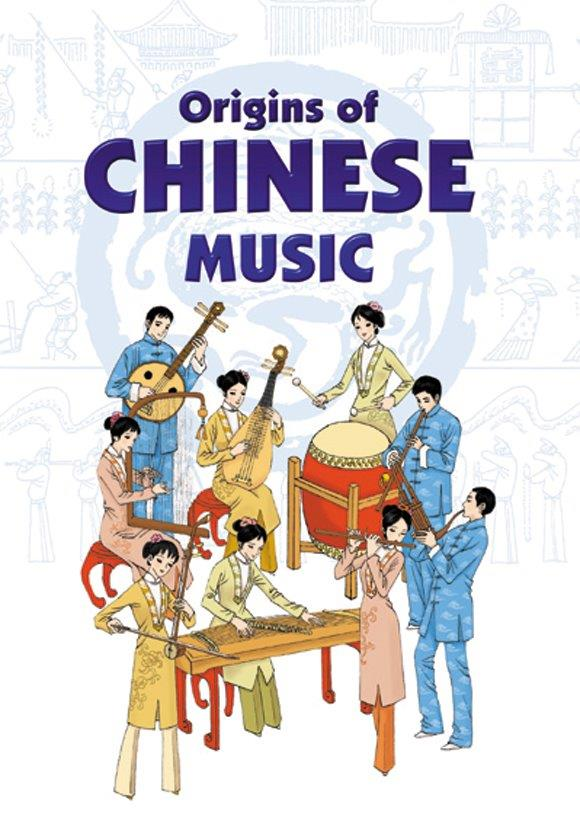 Origins of Chinese Music