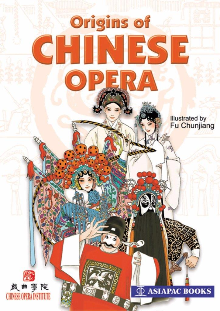 Origins of Chinese Opera