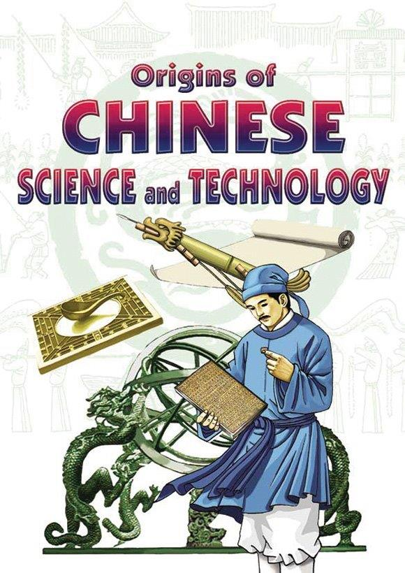 Origins of Chinese Science & Technology