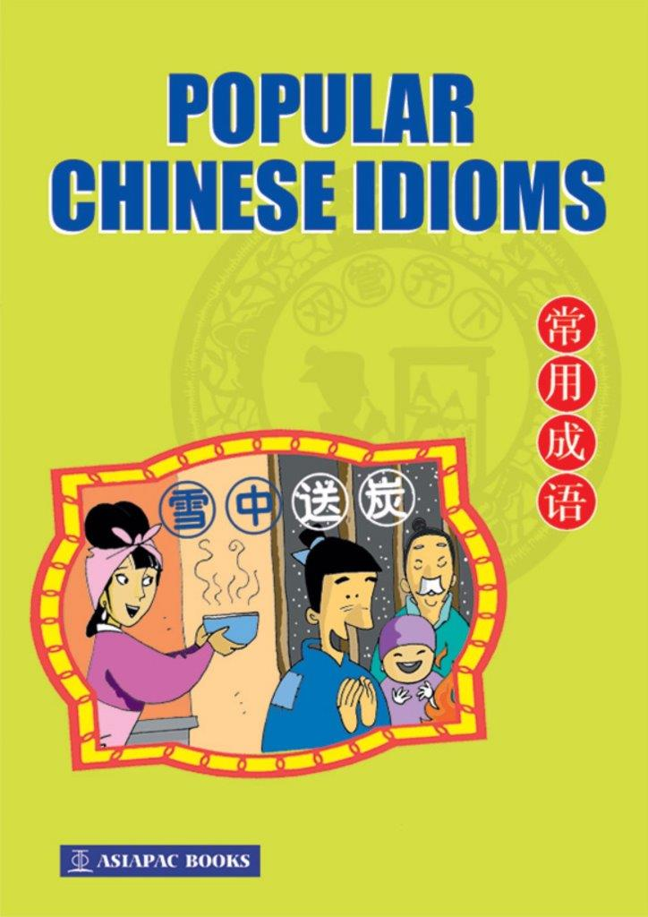 Popular Chinese Idioms