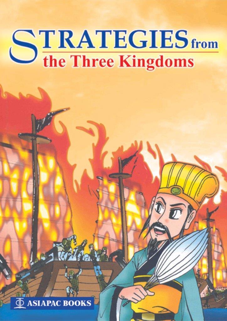 Strategies from the Three Kingdoms