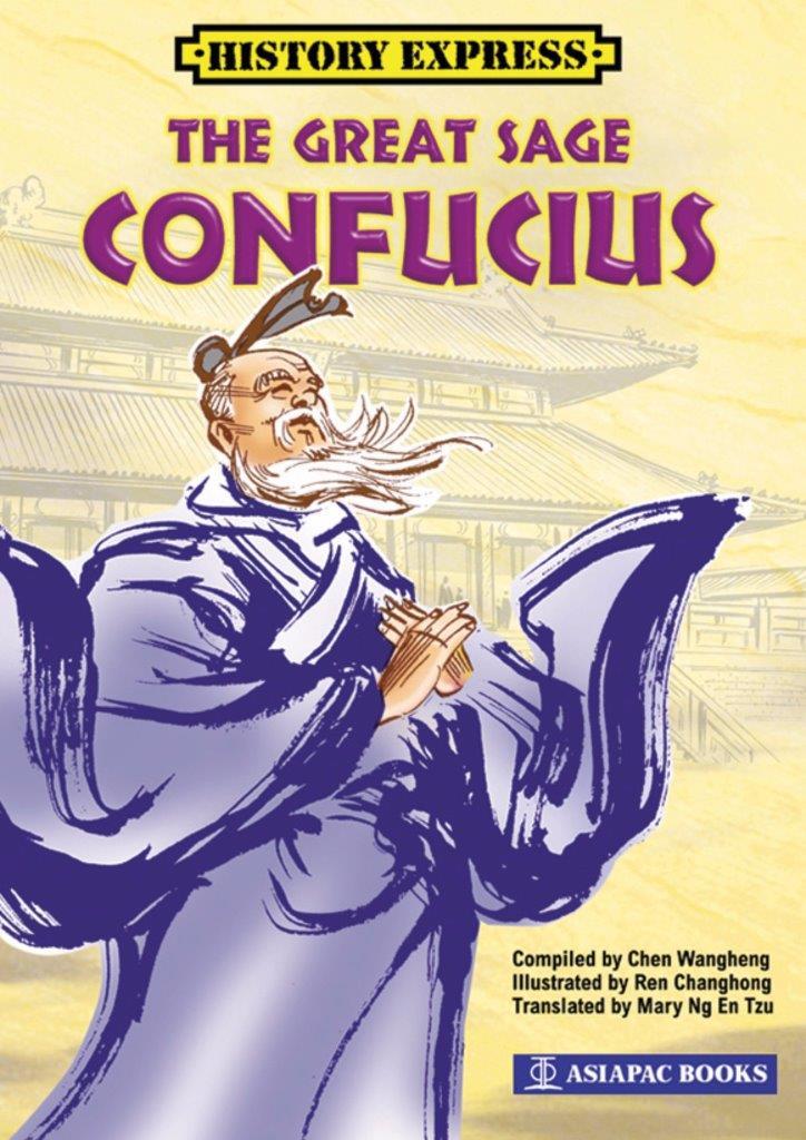 The Great Sage Confucius