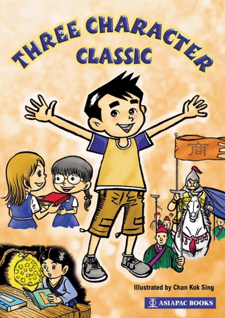 Three Character Classic