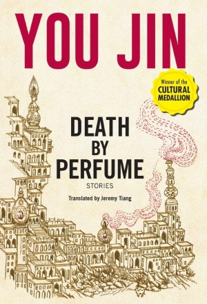 Death by Perfume: