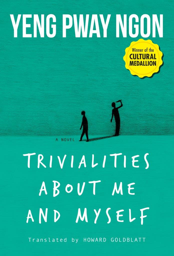Trivialities About Me and Myself
