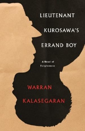 Lieutenant Kurosawa's Errand Boy