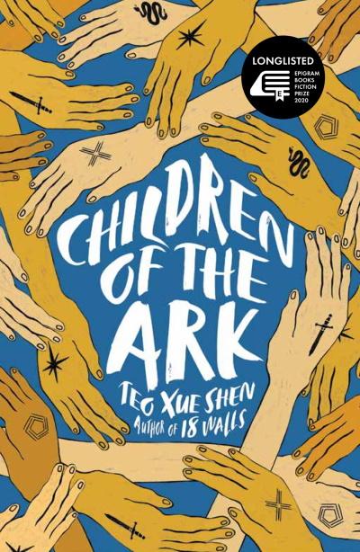 Children of the Ark